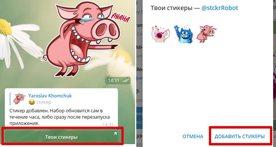 Telegram 2018-01-17 15.40.13