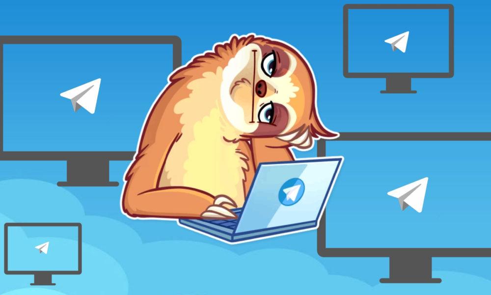 multiaccount telegram